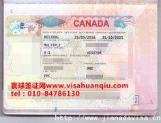 北京市,吴女士,加拿大旅游签证十年多次往返通过