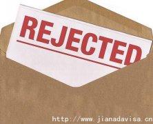 加拿大探亲签证被拒签了怎么办?