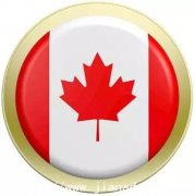 加拿大10年快速通道签证!材料极简!全国限时受理!